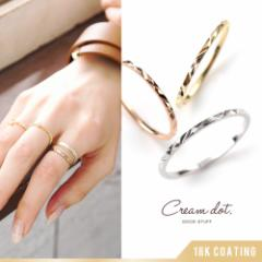 【ゆうパケットOK】指輪 リング レディース Ladies 極細  デザイン 重ね着け 華奢 ゴールド シルバー