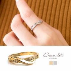 【ゆうパケット送料無料】リング 指輪 アクセサリー華奢ライン クロス  シンプル 金 ゴールド デイリー  結婚式 カジュアル 小物 ファッ