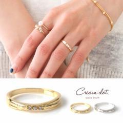【ゆうパケット送料無料】リング  指輪  ジルコニア   フォーマル  シンプル  シンプル  ゴールド  デイリー  9号  11号