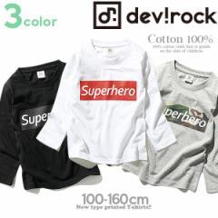 子供服 [devirock ボックスロゴプリント長袖Tシャツ ロンT カットソー] 綿100% カモフラ 迷彩 ×送料無料 M1-3