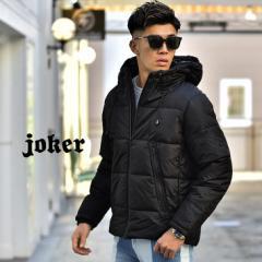 送料無料 ジャケット 中綿ジャケット メンズ ジャケット ボリュームネック アウター パーカー 防寒 秋 冬 trend_d