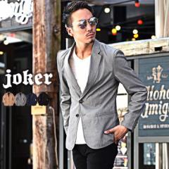 ジャケット テーラードジャケット スーツ 秋服 メンズ 秋物 メンズファッション アウター ブラック グレー ネイビー