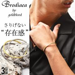 バングル メンズ ブレスレット 真鍮 ブラスバングル ユニセックス ゴールド  マットゴールド シルバー アクセサリー ジュエリー trend_d