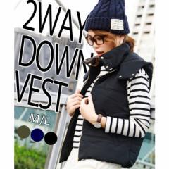 【送料無料】 ダウンベスト ベスト ダウン レディース 中綿 2way Vest ライトアウター アウター インナーダウン 大きいサイズ y211