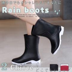 レインブーツ レインシューズ ショート ローヒール ショートブーツ 雨具 レディース かわいい 梅雨 オシャレ 雨靴 無地 防水 雨の日 滑ら