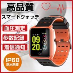 スマートウォッチ MAFAM 1.3インチHD画面 スマートブレスレット 多機能腕時計 SMS通知 歩数計 消費カロリー ス 睡眠検測 IP68防水