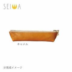 誠和(SEIWA/セイワ) レザークラフトキット makeU(メイクユー) ペンケース