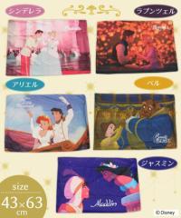 モリシタ DISNEY ディズニー プリンセス枕カバー 43×63cm