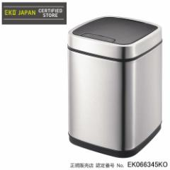 EKO(イーケーオー) ステンレス製ゴミ箱(ダストボックス) エコスマートセンサービン 9L シルバー EK9288MT-9L