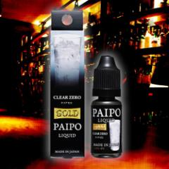 マルマン 電子PAIPO パイポ(電子たばこ) フレーバーリキッド GOLDゴールド 10ml クリアゼロ