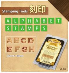 クラフト社 レザークラフト用 アルファベット刻印セット (1/4インチ・約7mm) 28490