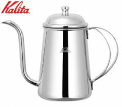 Kalita(カリタ) ステンレス製ポット 細口ポット0.7L 52055
