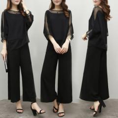 チュール 透け 黒 パンツドレス セットアップ ガウチョ パンツスーツ お呼ばれ 結婚式 二次会 パーティードレス ワイドパンツ パンツ