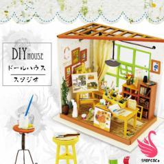 ドールハウス ミニチュア  ドールハウス キット 手作りキット DIYキット LEDライト付属  ハンドメイド 木製 おもちゃ プレゼント