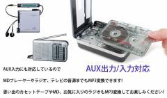 カセットテープデジタルコンバータ カセットテープ音源をMP3に変換/microSD保存 UW300