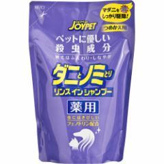 ジョイペット 薬用ダニとノミとりリンスインシャンプー 犬猫用 (詰替) 430ml