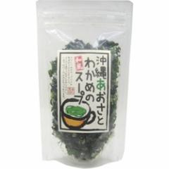 沖縄あおさとわかめの和風スープ 62g
