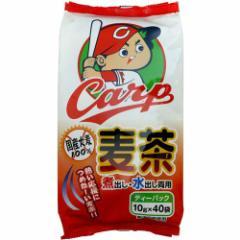 寿老園 カープ麦茶 10g×40袋
