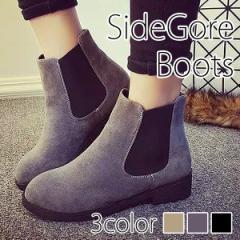 シューズ レディース 靴 サイドゴアブーツ ショートブーツ 【bo-291】 *a