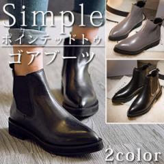 シューズ レディース 靴 サイドゴアブーツ ポインテッドトゥー ショートブーツ ブーティー (bo-300) *a