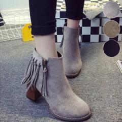 シューズ レディース 靴 フリンジ ショート ブーツ ショートブーツ 太ヒール ウエスタンブーツ 【bo-386】 *a