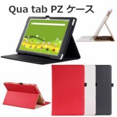 【メール便送料無料】 Qua tab PZ  ケース タブレット カバー 液晶保護フィルム付