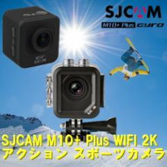 SJCAM M10+ WIFI 2K アクション スポーツカメラ 正規品