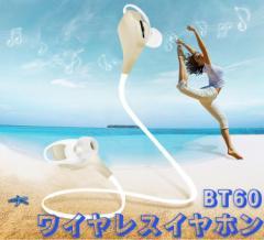 Bluetooth4.1 ワイヤレスイヤホン 高音質ハンズフリー通話 CVC6.0 2台接続可能 バッテリー長持ち iPhoneで残量確認可能 BT60