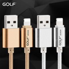 Golf ナイロンケーブル iPhone/iPad/iPadMini専用 ライトニングケーブル 充電・データ転送可能 iOS9対応 長さ1.5m GOLF15M