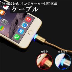 iPhone7対応 Golf 高耐久 Lightningケーブル 1m 2...