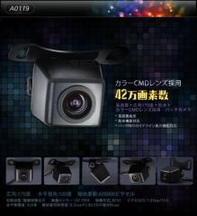 【特別セール】安さに挑戦!バックカメラ ガイド...
