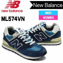 ニューバランス ML 574 VN スニーカー NEW BALANCE  ML574VN ネイビー 【new29】*b