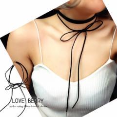 革紐 チョーカー リボン レディース アクセサリー ネックレス 革ひも レザー スウェード リボン結び カッコいい シンプル カジュアル 可