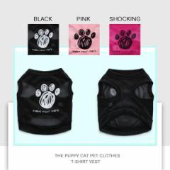 ペットウェア ペット用品 ペット服 犬服 犬 ワンちゃん ノースリーブ タンクトップ Tシャツ 小型犬 中型犬 サイズ豊富 ブラック ピンク