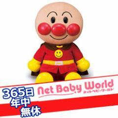365日即日出荷★代引・送料無料★ アンパンマン はじめてのおしゃべり48 ピノチオ PINOCCHIO 知育玩具 アガツマ Agatsuma