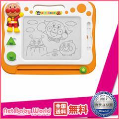 送料無料 アンパンマン 天才脳らくがき教室 アガツマ おもちゃ 知育玩具 お絵描き