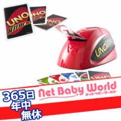 ★送料無料★ UNOアタック リニューアル フィッシャープライス Fisher-Price ウノアタック おもちゃ カードゲーム