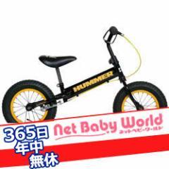 365日即日出荷★代引・送料無料★ リアブレーキ付 トレーニングバイク (イエロー) ハマー 【専用スタンド付】