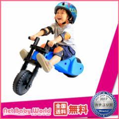 365日即日出荷★代引・送料無料★ ワイバイク (ブルー) ラングスジャパン YBIKE バランスバイク 乗用玩具 スクーター 三輪車 のりもの