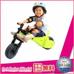 365日即日出荷★代引・送料無料★ ワイバイク (グリーン) ラングスジャパン YBIKE バランスバイク 乗用玩具 スクーター 三輪車