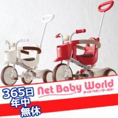 365日即日出荷★代引・送料無料★ イーモトライシクル #01 iimo tricycle #01 エムアンドエム M&M遊具・のりもの 三輪車