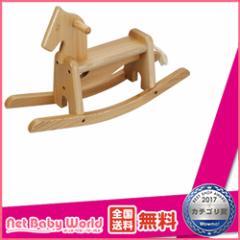 365日即日出荷★代引・送料無料★ エルムの木馬 EL-100 ニチガン 知育玩具 木のおもちゃ のりもの