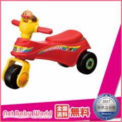 ★送料無料★ アンパンマン わんぱくライダー わんぱくライダー アガツマ Agatsuma 乗用玩具