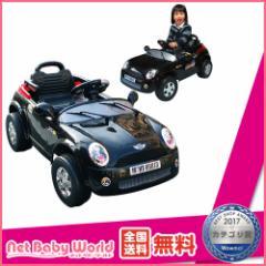 ★送料無料★ 電動乗用RCミニクーパータイプ ブラック mini Cooper アクロス Akros 乗用玩具