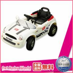 ★送料無料★ 電動乗用RCミニクーパータイプ ホワイト mini Cooper アクロス Akros 乗用玩具