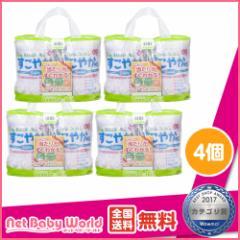 送料無料 ビーンスターク すこやかM1 大缶 (800g×2缶×4個) 雪印ビーンスターク Bean Stalk Snow Co.Ltd 粉ミルク
