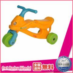 ★送料無料★ キッズバイク オレンジ レインボー 足けり 永和 EIWA 遊具・のりもの のりもの
