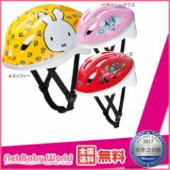 ★送料無料★ キッズ ヘルメット XS アイデス Ides 遊具・のりもの のりもの ミニー