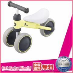 ★送料無料★ D−bike mini (ディーバイク ミニ) フロストイエロー アイデス Ides 乗用玩具