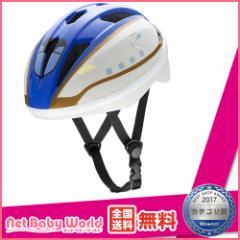 ★送料無料★ キッズヘルメットS 新幹線 E7系かがやき アイデス Ides 遊具・のりもの のりもの